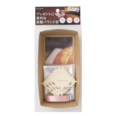 Baking Tool Paper Pound Cake Type (Small・3 Pcs Included)