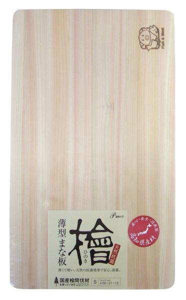 * Cypress Thin Cutting Board various size