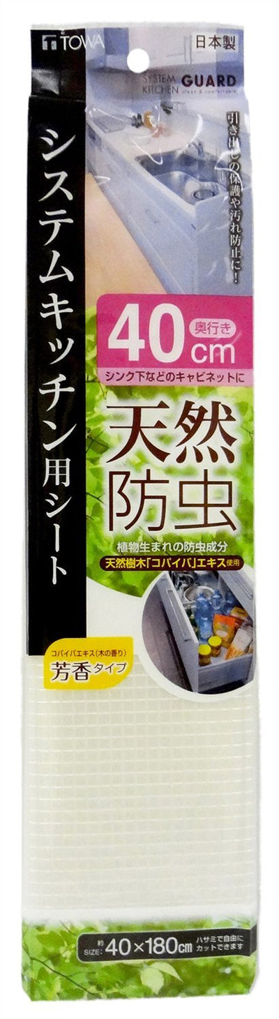 photo of the TOWA INDUSTRY [Made In Japan] New Kg Natural Insect Repellent Sk Sheet 40 (Approx. 40×180cm)