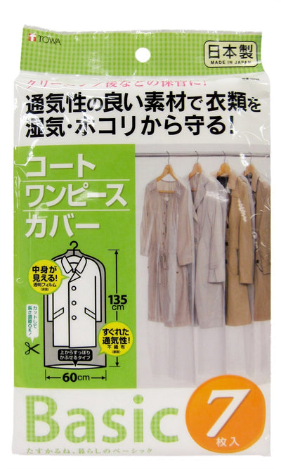 photo of the TOWA INDUSTRY [Made In Japan]  Basic Coat Cover 7 Pieces Included