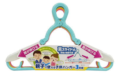 3 Pcs Children Hanger That Can Be Used In Parent-Child Blue / Yellow / Pink