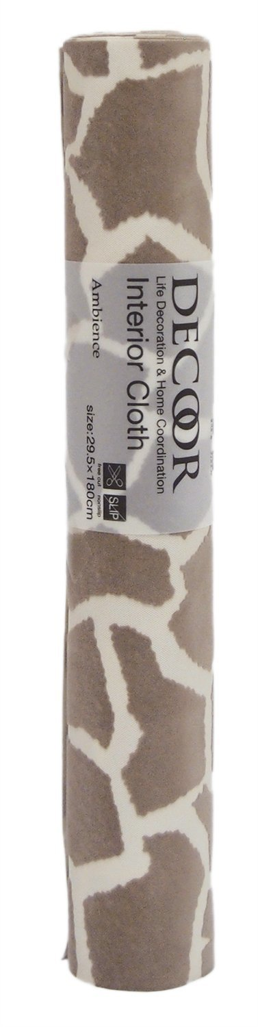 photo of the TOWA INDUSTRY [Made In Japan]  Decoor Interior Cloth Table Runner Animal Giraffe Brown