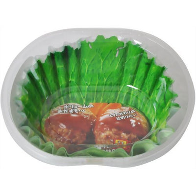 photo of the MITSUBISHI ALUMINIUM Lettuce Case Bento Food Side-Dish Container Medium-Size