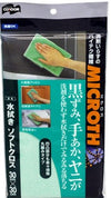 photo of the YAMAZAKI CORPORATION Micro Water Wipe Soft Cleaning Cloth  30×30cm