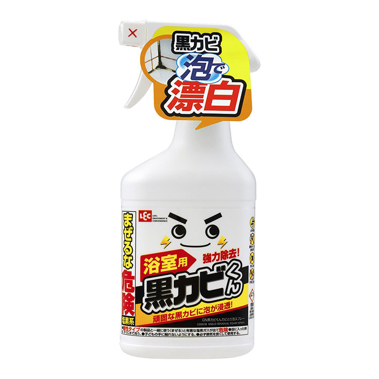 Gekiochi-kun Bathroom Bleaching Foam Mold Remover Spray 320ml