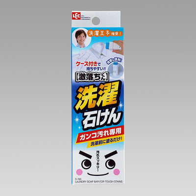 Cheap Drop-Kun Laundry Soap Stubborn Dirt-Only (With Case)