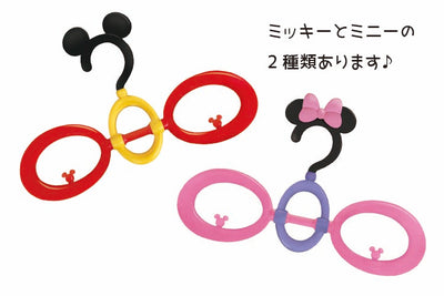 Baby Hanger Minnie Mouse Aero