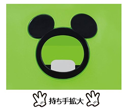 * Baby Chair Mickey Mouse Lara Chair various color