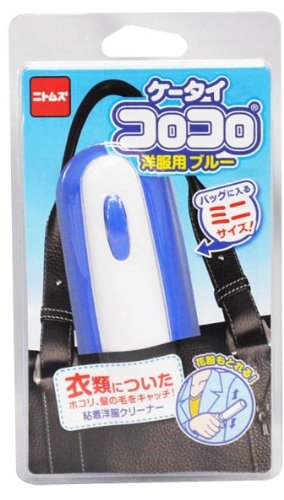 photo of the NITOMS Ke - Tie Corocoro Blue For Clothes -