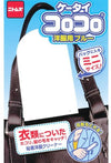 Ke - Tie Corocoro Blue For Clothes -