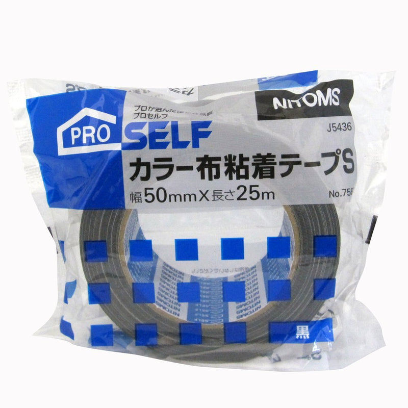 Color Cloth Adhesive Tape S 50 Mm × 25 M J 5435
