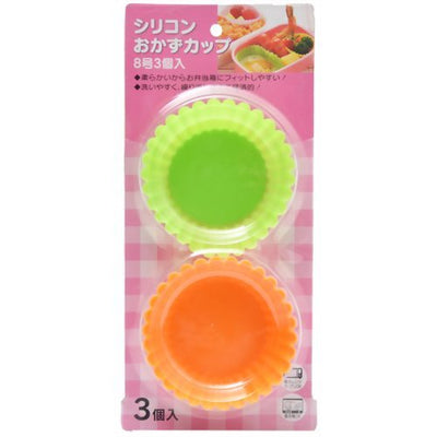 Silicon Side Dishes Cup No. 8 3 Pieces