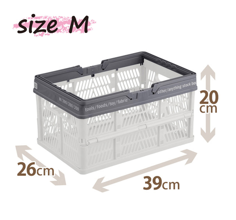 * Prx M With Folding Basket Handle various colors