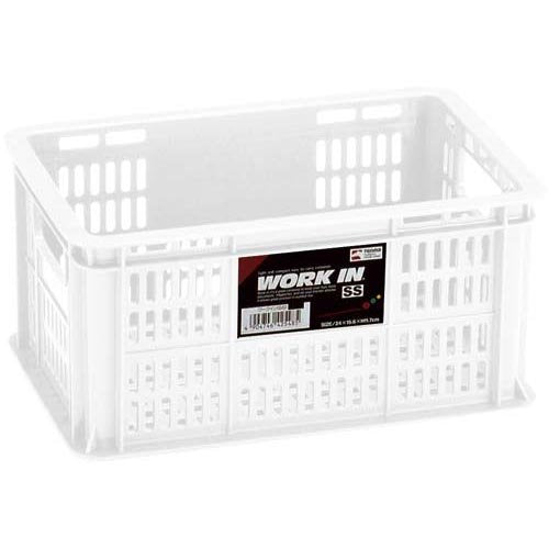Storage Folding Basket with Handle - Size SS 24 x 15.6 x 11.7cm