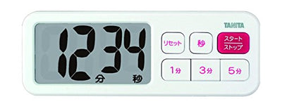 TANITA BIG & VISIBLE PLUS TIMER