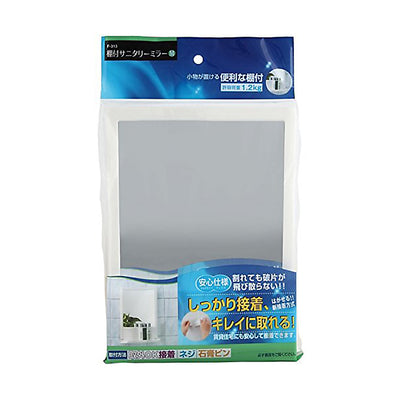 Sanitary Bathroom Mirror With Shelf M