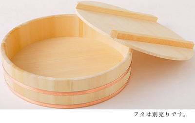 Sushi Rice Making Tub 27cm Kiso Cypress Wood・ Copper Hoop