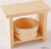 * Cypress Bath Tub (Small) With Copper Hoops