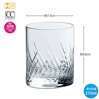 * Rock Ice Glassware Trough Whiskey Glass Cup 275ml 07116hs-E101