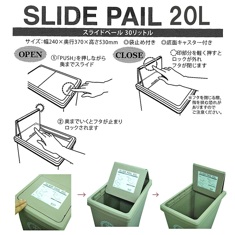 * Bi-Fold Push Slide Lid Bin - various color & sizes