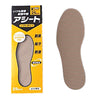 Always Clean & Fresh Paper Foot Sheet In-Sole K-Type (Soft) 25cm (For Men) (Quantity For Approx. 1 Month)