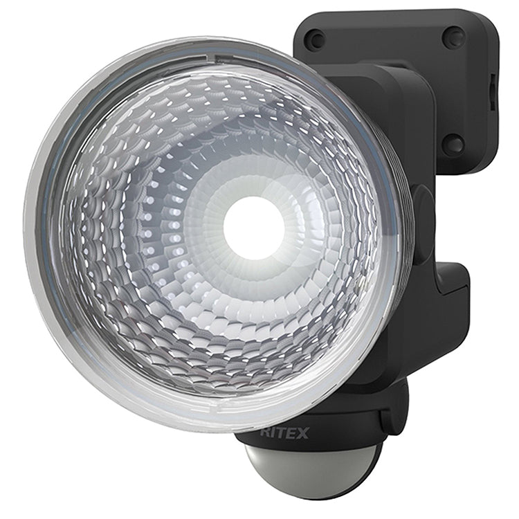"Free Arm Type Led Sensor Light (1.3 W × 1 Lamp) ""Battery-'Rainproof Type Led-115"