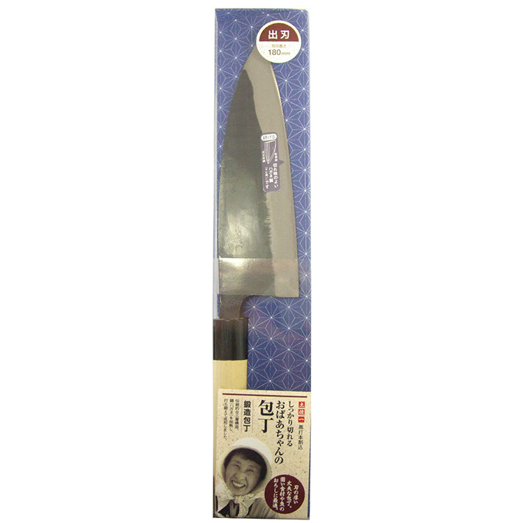 * Tosaichi Blacksmith Japanese Kitchen Knife Grandma's Favorite Black Pointed Carving Knife 180mm