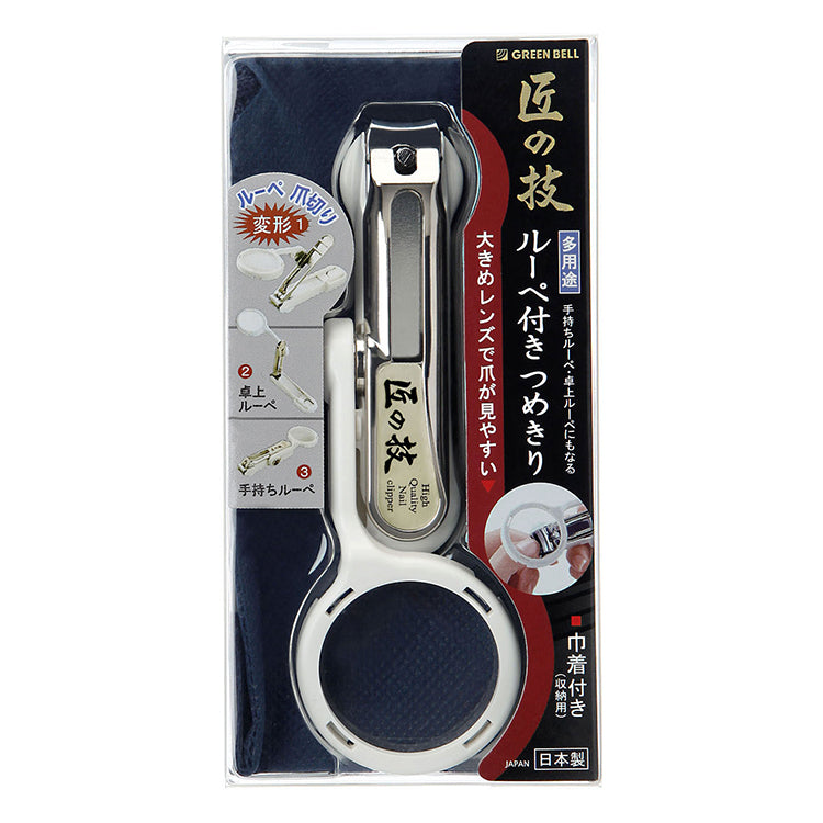Nail Clipper with Magnifying Glass & Pouch