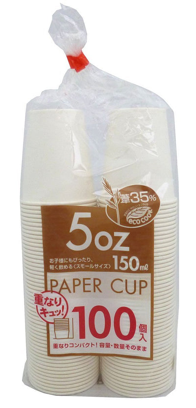 Bc-02 Business Paper Cup 150ml (5oz) 100p