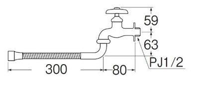 Benri Freely Faucet, Is Called 13 Length 300mm With Pos Of Pipe