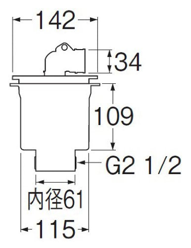 Drain Trap For A Washing Machine Hose, Washing Machine Drain Trap Vp · Vu Pipe Combined Vertical Pulling For