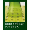 Photo of ASVEL Water Drainage Use Grid Pad