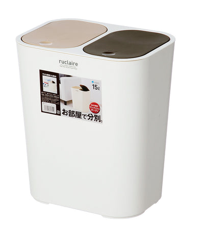 Photo of ASVEL Sorting Dust Bin (Separate Trash)