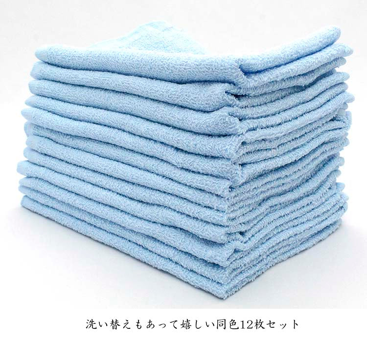 * 12 100% Cotton Towels 30g, 38 × 28cm in various colors