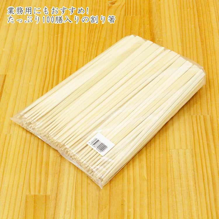 Nakamura Disposable Chopsticks Bamboo Score Luxury Heaven Cutting Chopsticks Tapered 100 Bowlful Containing ~ Easy To 24cm To Use In Long
