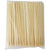 Nakamura Disposable Chopsticks Bamboo Luxury Heaven Cutting Chopsticks Tapered 100 Bowlful Containing 21cm