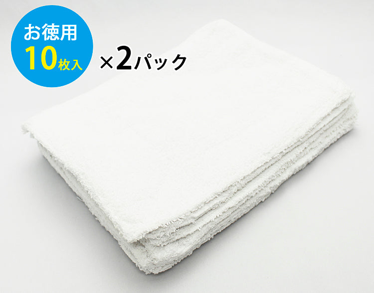 Rag Robust 10 Pieces For Rag Thick Business × 2 Pack Professional 50g 100% Cotton You Tokuyo 20 × 30cm