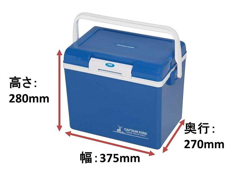 * Captain Stag Ice Cooler Box Blue - 12L