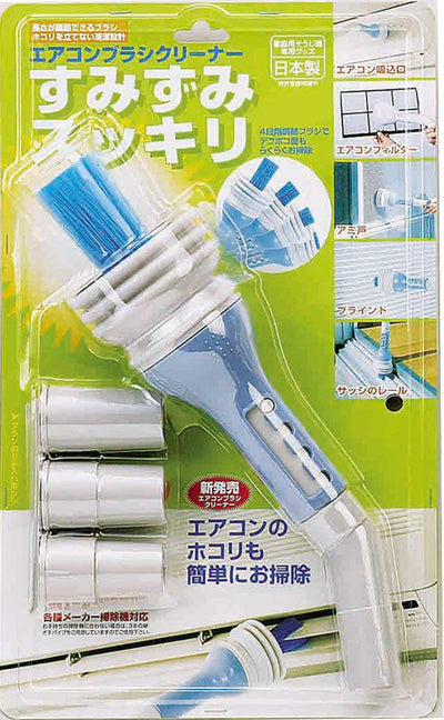 Air Conditioning Cleaner Brush