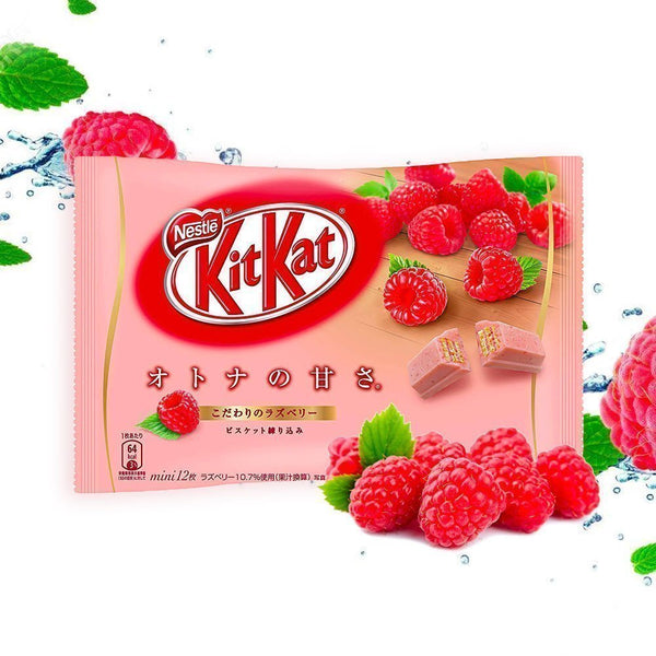 NESTLE Raspberry KitKat from Japan