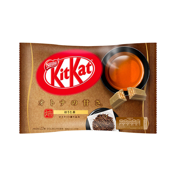 Hojicha KitKat Japan Nestle Roasted Green Tea Chocolate