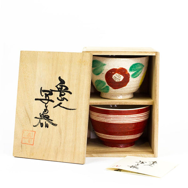 Rosanjin Kitaoji Matcha Bowl Set in Japanese Wood Box