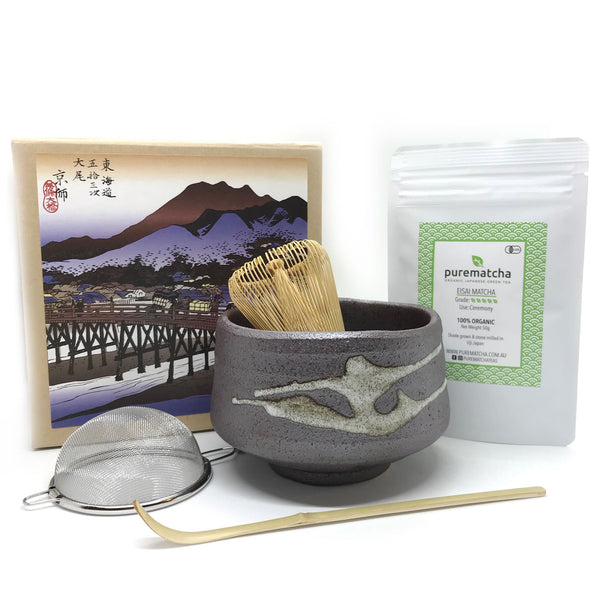 TAKUMI Matcha Tea Ceremony Set