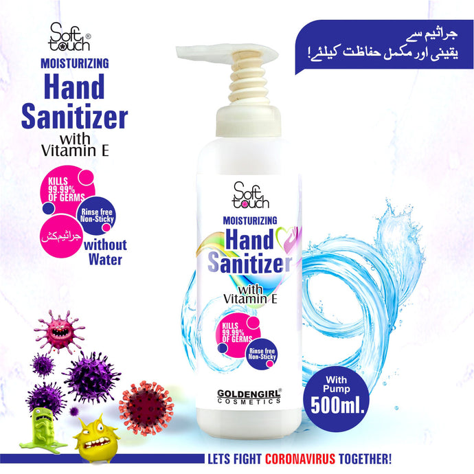 Moisturizing Hand Sanitizer Gel 500 ml