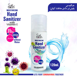 Moisturizing Hand Sanitizer Gel 120 ml