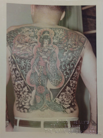 Original SJerry Geisha backpiece photo