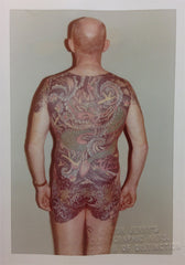 original SJerry dragon backpiece photo