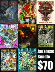 Japanese Bundle
