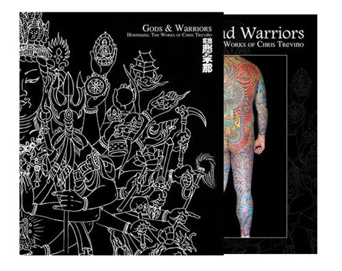 Chris Treviño - Gods and Warriors