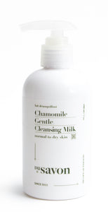 Chamomile Gentle Cleansing Milk